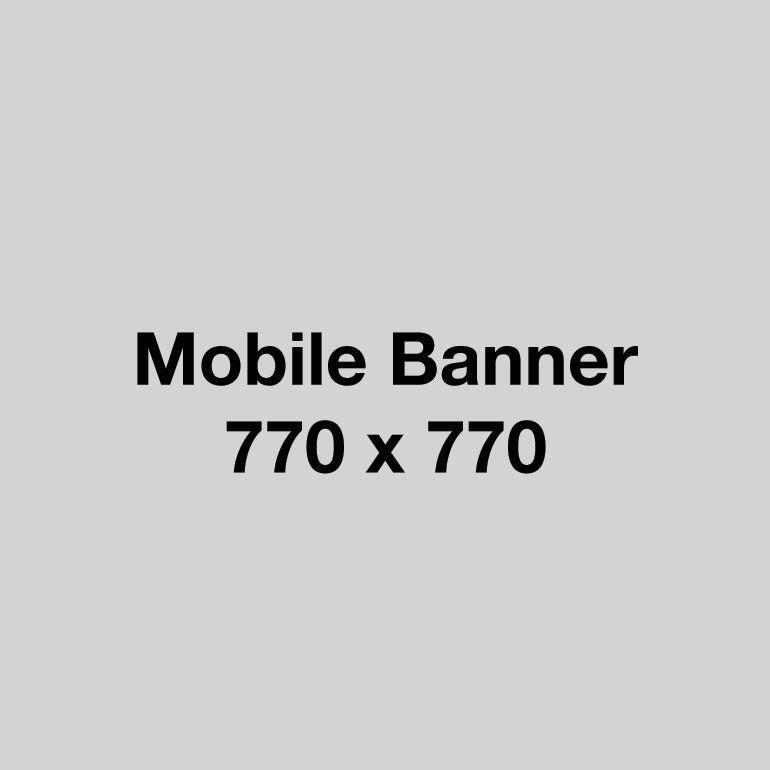 Default Homepage Mobile Banner